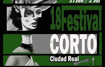15 obras de 5 países competirán en la Sección Oficial del 18º Festival Corto Ciudad Real