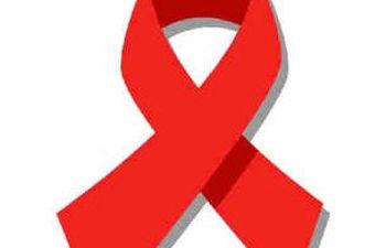 Símbolo de la lucha contra el sida