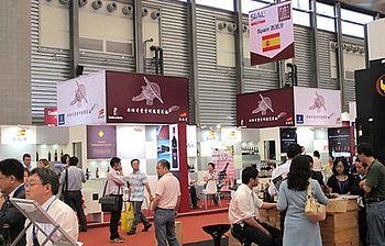 Feria SIAL CHINA que se ha celebrado en Shanghai a lo largo de la semana pasado