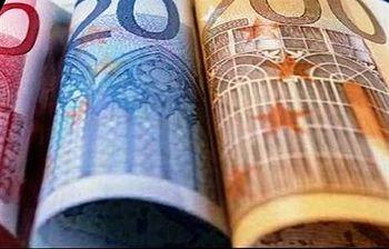 Euros. Foto: EFE.