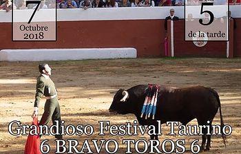 Festival Povedilla - 07-10-18