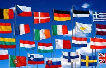 Banderas de la UE. Foto: EFE.