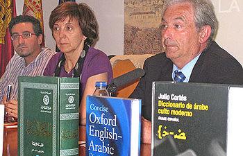 """Martínez en la presentación del proyecto Bubisher: """"Libros para la Biblioteca de Smara en los campamentos saharauis"""""""