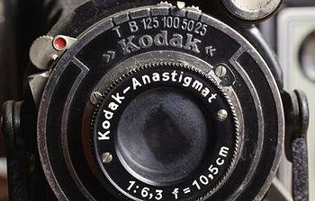 Cámara de fotos (foto de archivo de EFE)