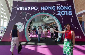 Puerta de entrada a Vinexpo Hong Kong.