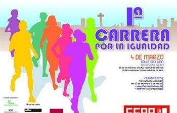 1ª Carrera por la Igualdad- Albacete.