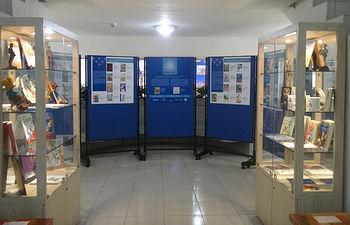 Paneles de la exposición.
