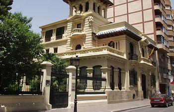 Edificio de la Cámara de Comercio de Albacete.