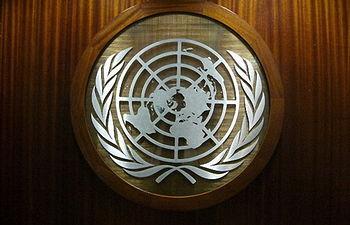 ONU. Foto archivo
