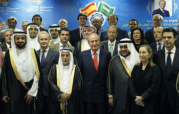 Visita del Rey Juan Carlos a Arabia Saudí (foto EFE)