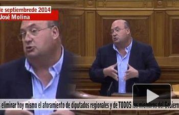 PSOE: Proponemos eliminar el aforamiento de los diputados, mimbros del Gobierno y Presidente.