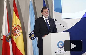 El presidente del Gobierno, Mariano Rajoy, durante su intervención en el acto oficial de inauguración de la Asamblea General de socios del Círculo de Empresarios de Galicia.
