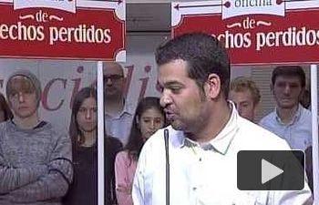 PSOE: María Gonzalez y Nino Torre presentan la Campaña Joven Urbana