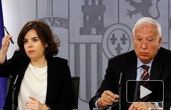 El Gobierno aprueba ayudas directas a Melilla