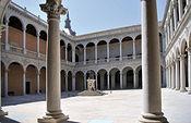 Plaza de Armas en el Museo del Ejército.
