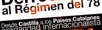 El grupo Popular de Manzanares pide al Alcalde que retire su apoyo a los antisistema.