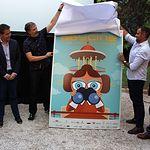 Presentación del cartel oficial de la XX edición de 'Abycine'