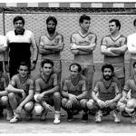 1981 - Merkal