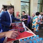 Reparto de los programas de la Feria de Albacete 2018