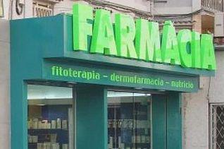 Farmacia. Foto: Archivo.