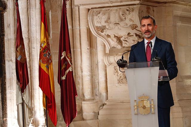 Su Majestad el Rey durante su intervención en la entrega de los Premios Nacionales de Cultura